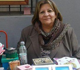 Susana Salto. Foto de Perfil